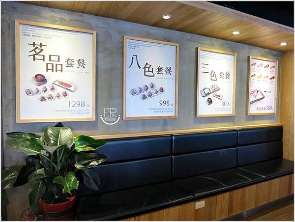 8色韓式烤肉-桃園店 (25)
