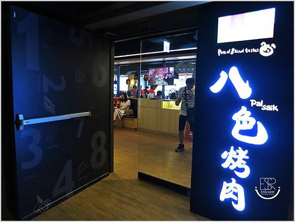 8色韓式烤肉-桃園店 (26)