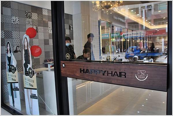 Happy Hair-大里店 (29)