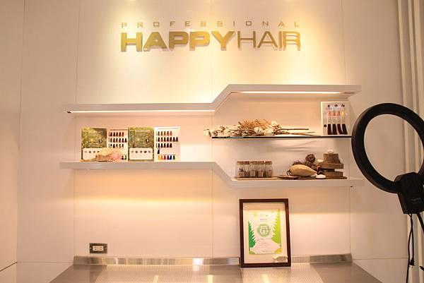 Happy Hair-大里店 (37)