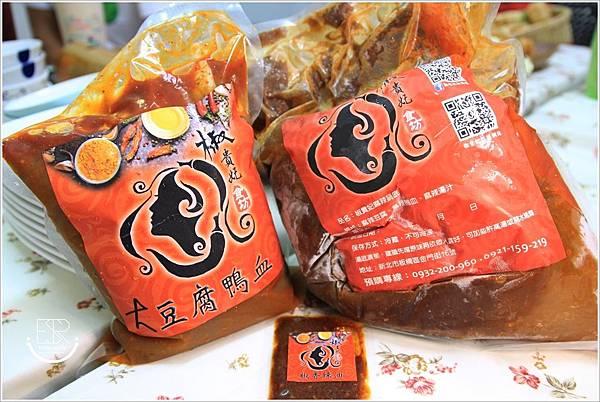 椒貴妃食坊 湯底 (8)