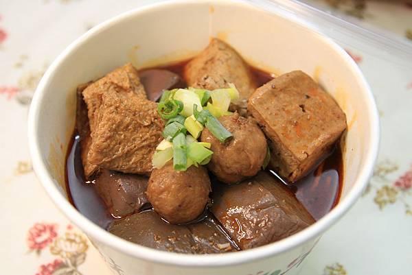 椒貴妃食坊 湯底 (40)