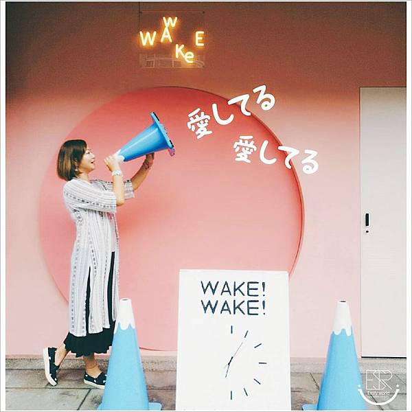 醒醒工作室 (2)
