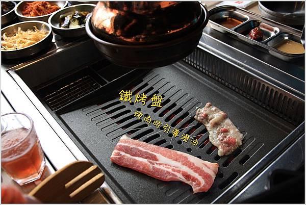 韓舍韓式烤肉 (26)
