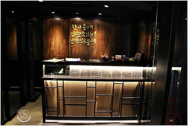 韓舍韓式烤肉 (60)