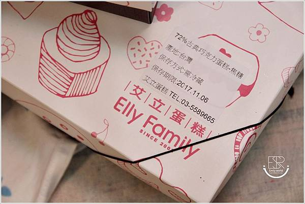 艾立精緻蛋糕 (12)