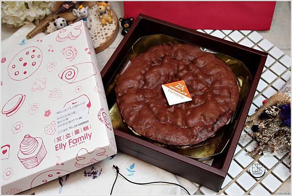 艾立精緻蛋糕 (13)