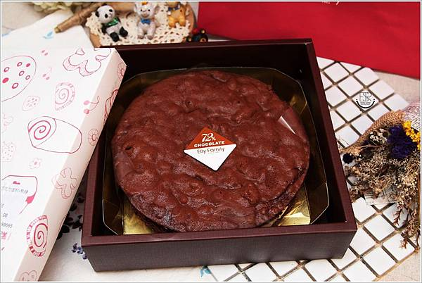 艾立精緻蛋糕 (24)