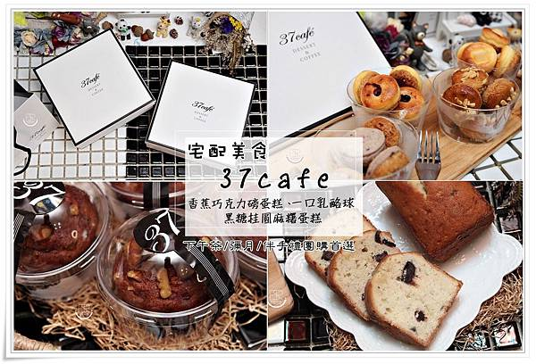 37cafe (9)3
