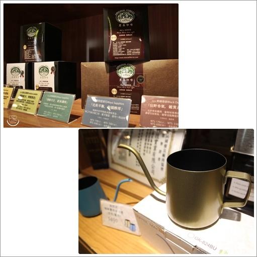 OF COFFEE 原森咖啡 (4)