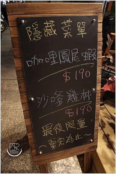 OF COFFEE 原森咖啡 (6)