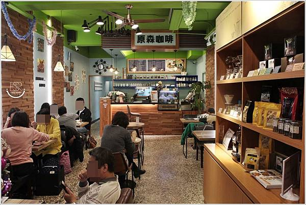 OF COFFEE 原森咖啡 (12)