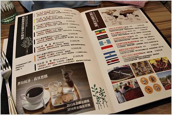 OF COFFEE 原森咖啡 (16)