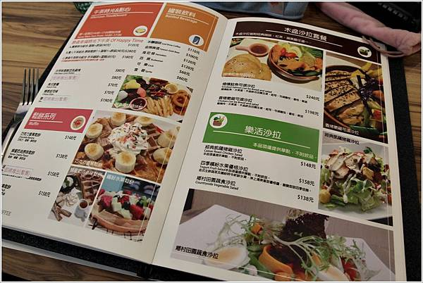 OF COFFEE 原森咖啡 (17)