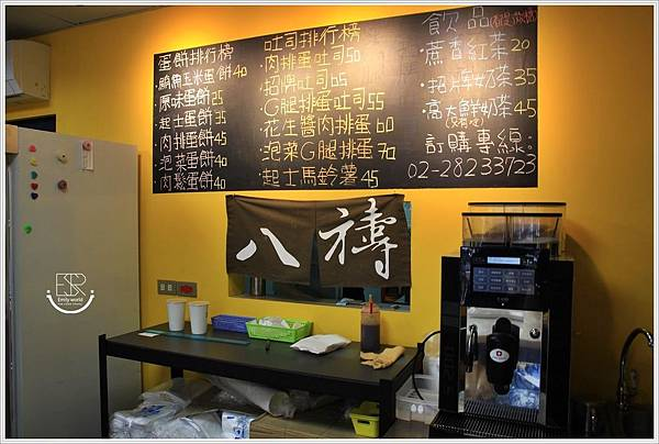 八禱烤吐司會社-石牌店 (4)