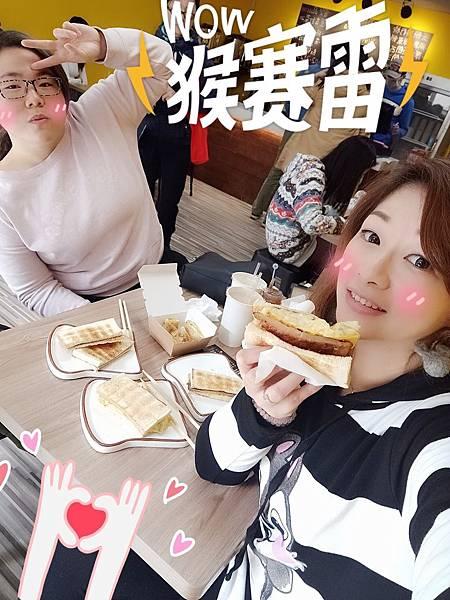 八禱烤吐司會社-石牌店 (32)