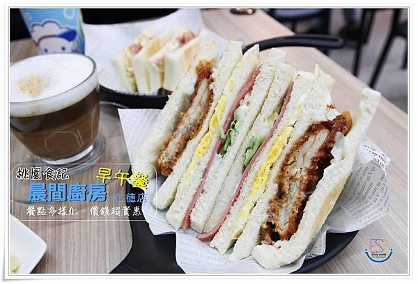 晨間廚房早午餐-仁德店 (34)