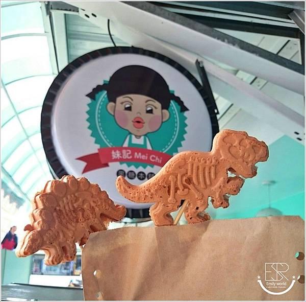立體恐龍造型雞蛋糕-鶯歌區 (13)