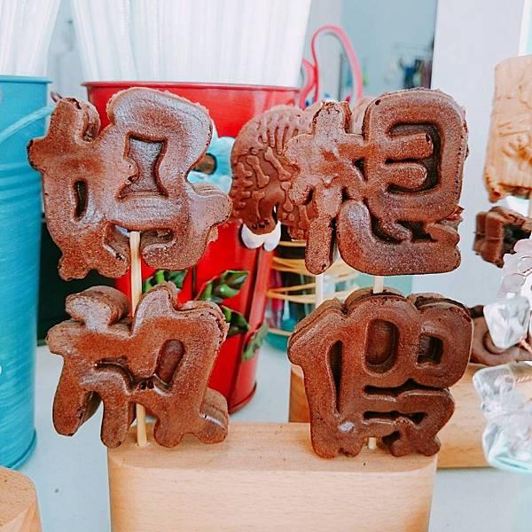 立體恐龍造型雞蛋糕-鶯歌區 (3)