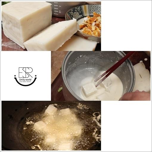 粿公子蘿蔔糕 (7)