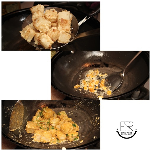 粿公子蘿蔔糕 (8)