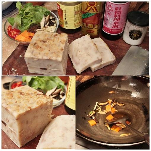粿公子蘿蔔糕 (12)