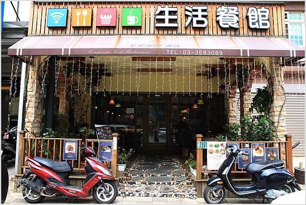 生活餐館 (4)