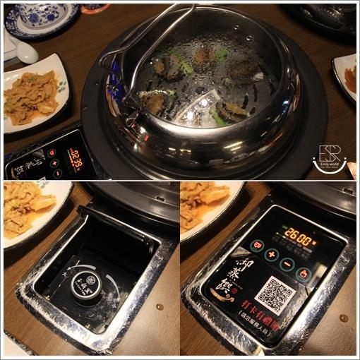 御蒸饌蒸氣陶鍋餐廳 (21)