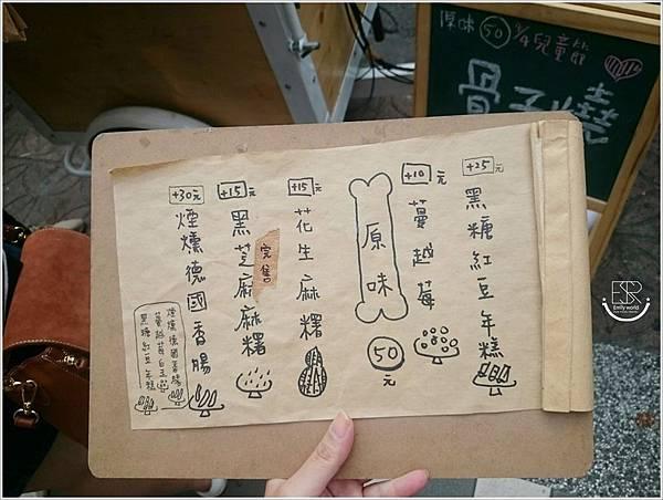 骨子燒 x 嗑骨銘心 (3)