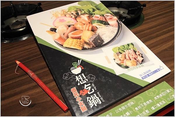 想吃鍋-精緻百元火鍋 (6)