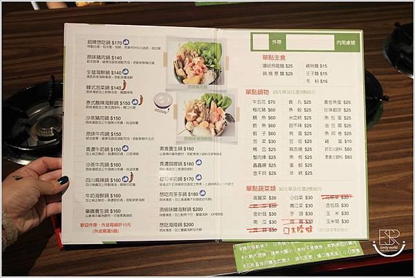 想吃鍋-精緻百元火鍋 (7)