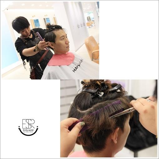 Happy Hair-漢口店 (3)