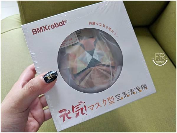 日本BMXrobot Genki元氣 口罩型空氣清淨機 (10)
