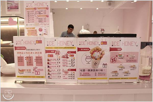 Ice Honey 冰品甜心粉紅樂園(46)