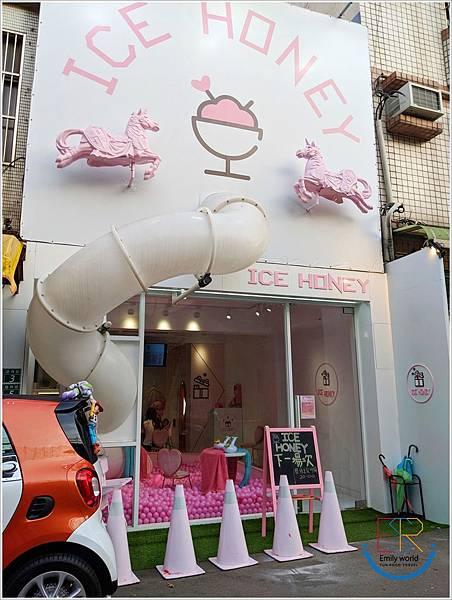Ice Honey 冰品甜心粉紅樂園(56)