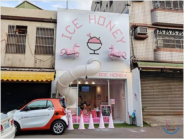 Ice Honey 冰品甜心粉紅樂園(58)