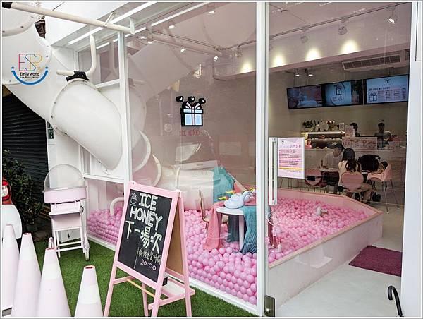 Ice Honey 冰品甜心粉紅樂園(59)