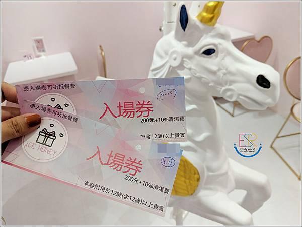 Ice Honey 冰品甜心粉紅樂園(60)