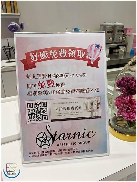 Ice Honey 冰品甜心粉紅樂園(64)