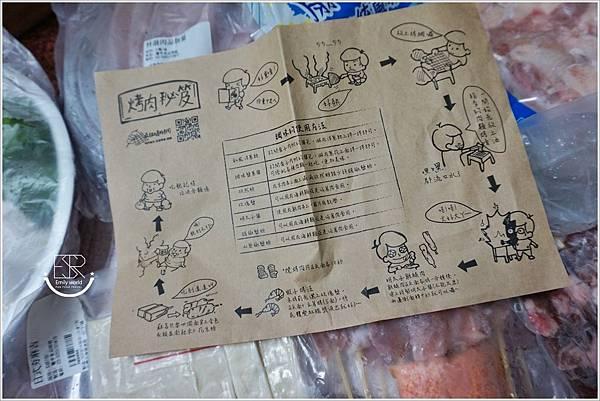 五根烤肉網 (3)