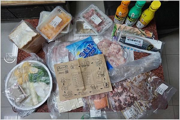 五根烤肉網 (4)