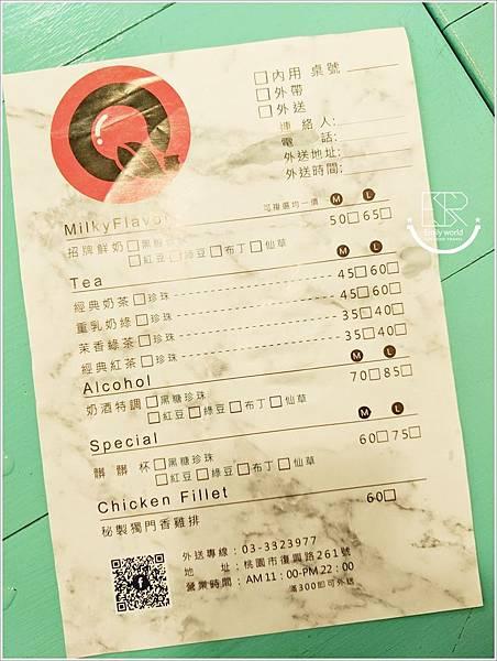 Q哥 黑糖珍珠鮮奶&香脆雞排專賣店 (17)
