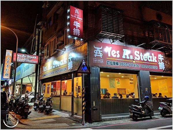 Yes A級 Steak 牛排  (1)