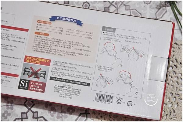 日本珍珠金屬 鯛魚燒 (9)