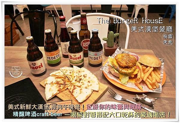 The BurgeR HousE 美式漢堡餐廳 (20)
