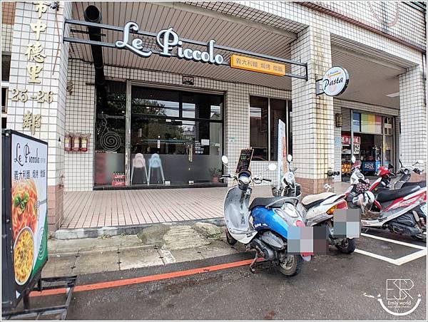 Le Piccolo Pasta 皮可洛義大利麵  (27)