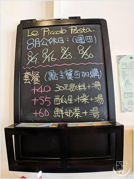 Le Piccolo Pasta 皮可洛義大利麵  (29)