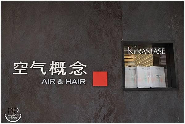 Ais&Hair空气概念-AT1-染髮 (17)