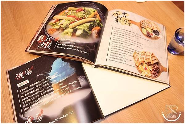 端陽邀月複合式餐館-桃園店 (2)