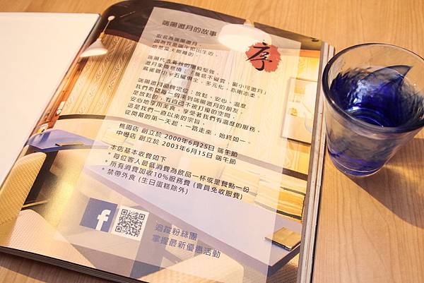 端陽邀月複合式餐館-桃園店 (3)